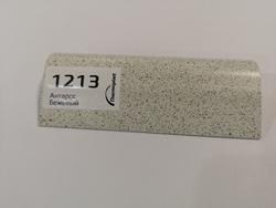 Плинтус пристеночный AP740 с завалом, 1213 антарес бежевый (цена за 3 пог.м)