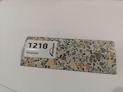 Плинтус пристеночный AP740 с завалом, 1218 ракушки (цена за 3 пог.м)