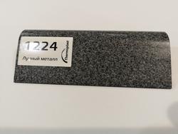 Плинтус пристеночный AP740 с завалом, 1224 лунный металл (цена за 3 пог.м)