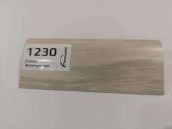 Плинтус пристеночный AP740 с завалом, 1230 олива жемчужная (цена за 3 пог.м)