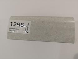 Плинтус пристеночный AP740 с завалом, 1296 бриллиант белый (цена за 3 пог.м)