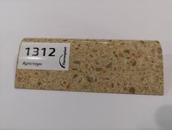 Плинтус пристеночный AP740 с завалом, 1312 артстоун (цена за 3 пог.м)
