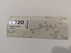 Плинтус пристеночный AP740 с завалом, 1320 цветочный сатин (цена за 3 пог.м)