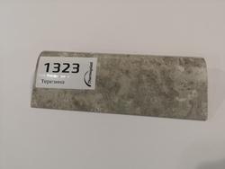 Плинтус пристеночный AP740 с завалом, 1323 терезина (цена за 3 пог.м)