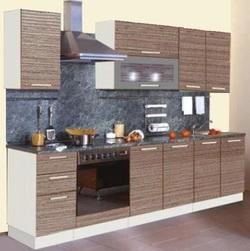 Кухня Престиж 2100, 1 категория