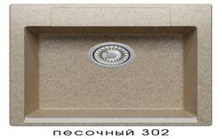 Мойка АRGO-760