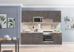 Кухонный гарнитур Классика 2500, 1 категория