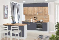 Кухонный гарнитур Классика 2600 с антресолью 1050 + остров кухонный 1500х600х898(со столешницей), 1 категория